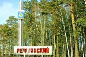 reftinskij-foto-0048